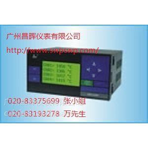 供应SWP-LCD-NL智能化防盗型流量积算记录仪