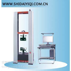 供应土工布材料试验机