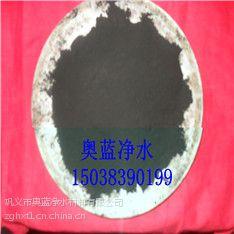 奥蓝粉状活性炭脱色效果好---15038390199