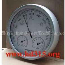 供应温湿度计,气压计三合一气象站