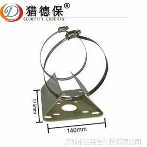 供应白锈钢抱条抱柱支架监控支架 监控电线杆抱箍支架立杆摄像机支架