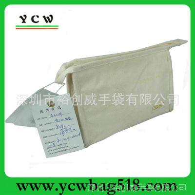 深圳龙岗厂家 订做棉布化妆包  有机棉化妆包 可加印LOGO