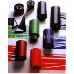 供应条码打印机彩色碳带