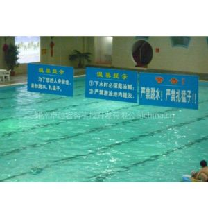 供应恒温游泳池水处理成套系统/泳池设备