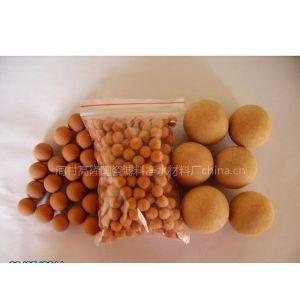供应麦饭石球、麦饭石陶瓷球、麦饭石矿化球