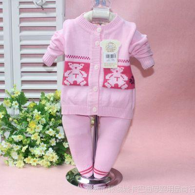 2014春秋新款儿童毛衣套装 卡通小熊开衫 宝宝线衫比卡琪琪12002