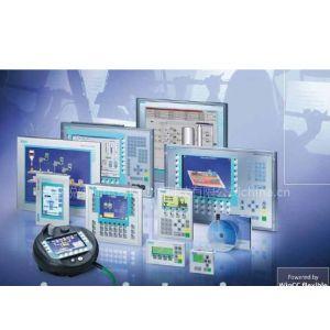 供应6AV6643-0DD01-1AX1一级代理西门子触摸屏