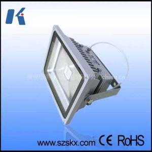 供应LED投光灯 0W集成投光灯 LED泛光灯