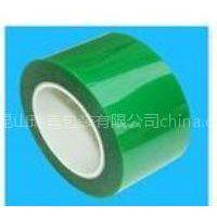 厂家批发绿色易撕胶带 白色PP易撕胶带 绿色养生胶带