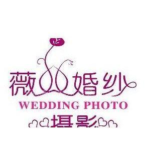 无锡艺术写真【给力团购网】无锡艺术写真薇儿摄影