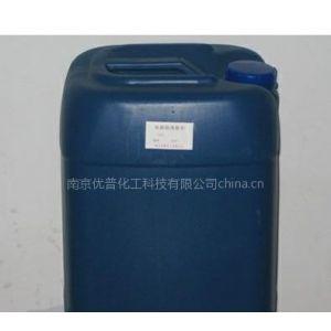 供应双(三乙氧基硅基丙基)二硫化物