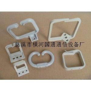 供应塑料线环四方线环大线环小线环布线产品机箱机柜附件