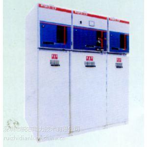 供应XGN15-12III型六氟化硫环网柜