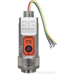 供应IR-701-CO2红外防爆二氧化碳气探测器