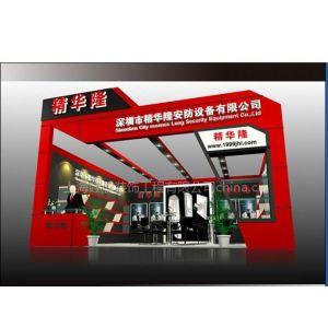 供应上海展位设计  上海展位搭建 上海展台设计制作