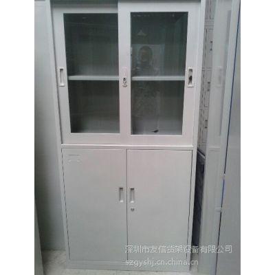 供应深圳哪里有卖文件柜,档案柜