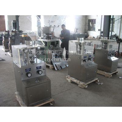 供应供应祥和旋转式压片机(ZP11A)