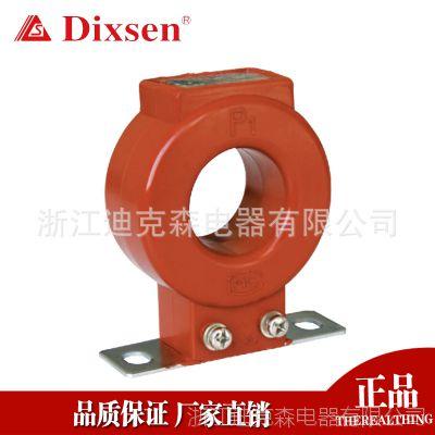 户内低压互感器 LMZ1-0.5系列电流互感器 200-400/5电感器