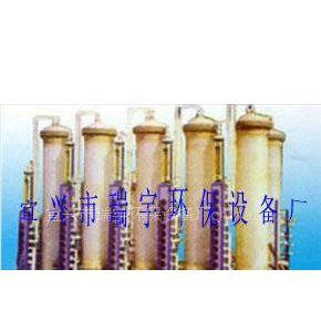 供应浮动床离子交换器