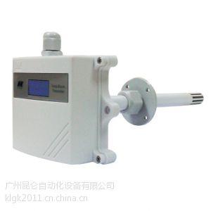 供应工业级宽温程温湿度变送器(温湿度传感器)