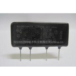 供应固态继电器 AQ2A2-C2-ZV 5VDC