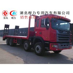 供应乡村公路运输挖掘机的平板车在哪能买到 价格