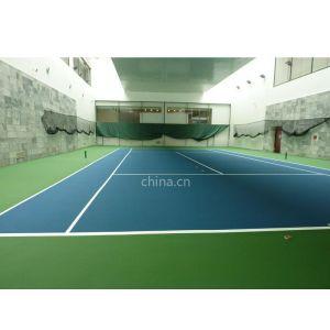 供应北京市丙烯酸网球场材料专业施工、免费三年质保!