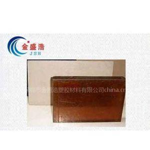 供应((进口PSU板||琥珀色PSU板||聚砜板))