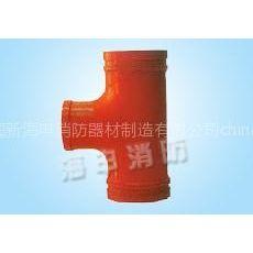 供应专业生产海申31R 三通(内螺纹式)