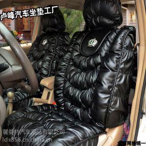 供应批发零售新款汽车坐垫冬季新款北京现代伊兰特瑞纳悦动途胜朗动羽绒全棉座垫套