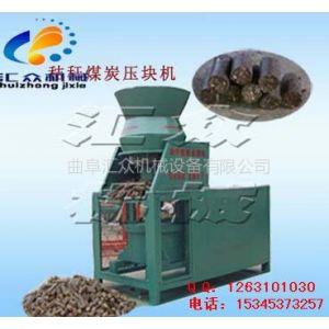 供应三项电草粉压块机|大型燃料块成型机|锯末类挤块机