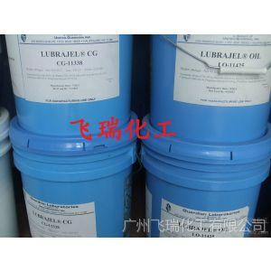 供应芦芭油 芦芭胶 进口芦芭油 保湿剂 膏霜保湿剂