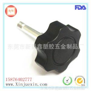 供应m8六角旋钮、机械塑胶旋钮、健身器材可调旋钮、紧固旋钮