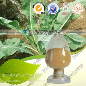 供应厂家直销高含量标准板蓝根提取物芥子甙、靛玉红、蚓哚甙10%,20%