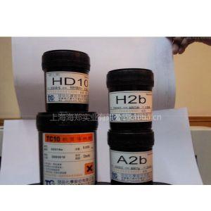 供应LED铝基板导热胶冠品化学导热胶