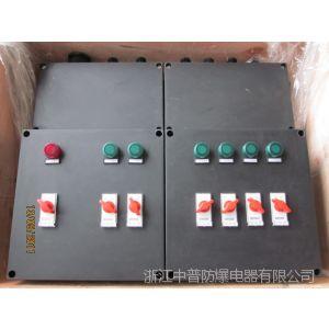 供应BXK8030防爆防腐主令控制器︱防爆综合电磁起动器