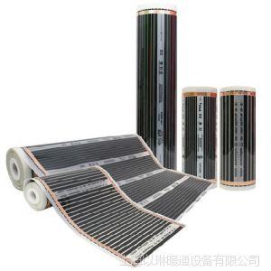 供应奥美乐碳纤维电热膜