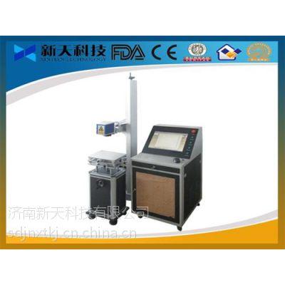 供应【辽阳济南光纤激光打标机】、济南光纤激光打标机功率、济南光纤激光打标机功能、新天科技
