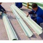 供应福建南安玻璃钢开边管