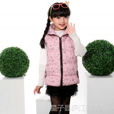 厂家直销 新款秋冬季休闲印花儿童羽绒马甲 童羽绒背心 可外穿