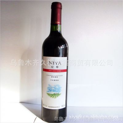 尼雅干红葡萄酒 中信国安 新天 新疆葡萄酒批发 团购招商
