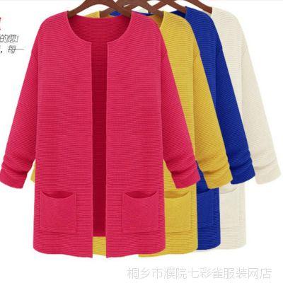 2014春季新品韩版女装春秋中长款针织衫女秋装外套女开衫外套上衣