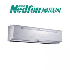 供应H7N9风幕机|绿岛风风幕机|离心式风幕机
