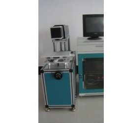 长沙供应打标机加工|激光设备|激光打标机|激光雕刻