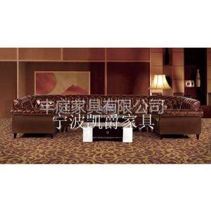 供应供应宁波酒店沙发/KTV沙发/沙发系列/真皮沙发