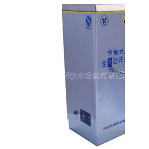 供应全自动节能电开水器30L