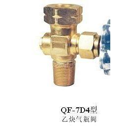 供应QF-7D4乙炔气瓶阀