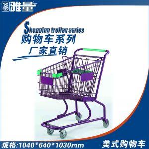 供应厂家直销超市手推车,美式购物车