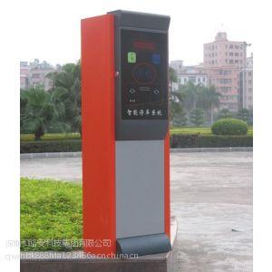 供应深圳龙华生产安装停车场停车场收费票箱厂家联系电话