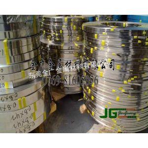 供应国标上海201高韧性不锈钢带 金广厂家全硬不锈钢带
